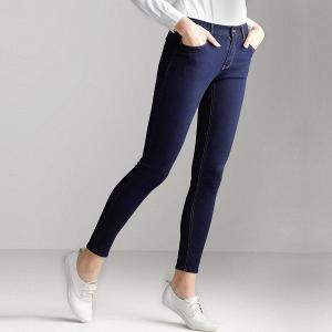 Women Slim Tapered Jeans 27