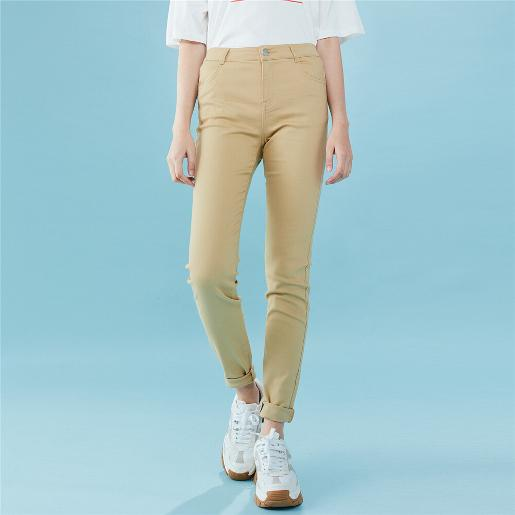 Women's Twill Pants