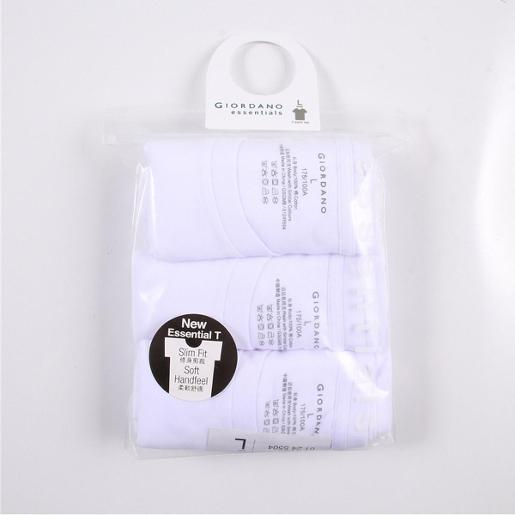 Men's 3 in 1 Pack Inner Tee XL