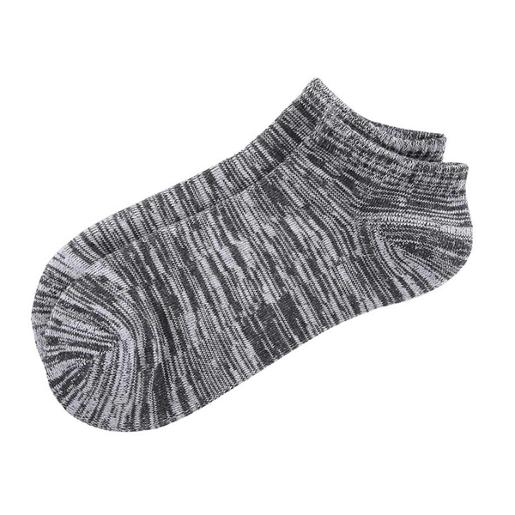 Men's 2 Pack Terry Ped Socks