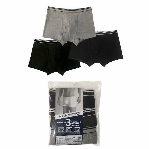 Men's Brief (3pcs)