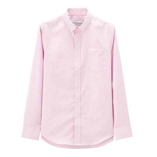 Men's Oxford Easycare Shirt