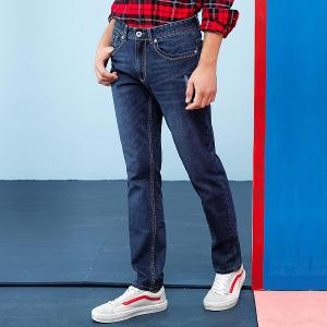 Men's Slim Stretch Jeans