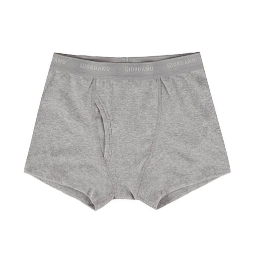 Men's Rib Knitted Trunks